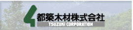 Wooden House Framing - Structure Trading Company, Importer, Exporter Companies  - Tsuzuki Corporation